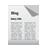 Icon graphic of document
